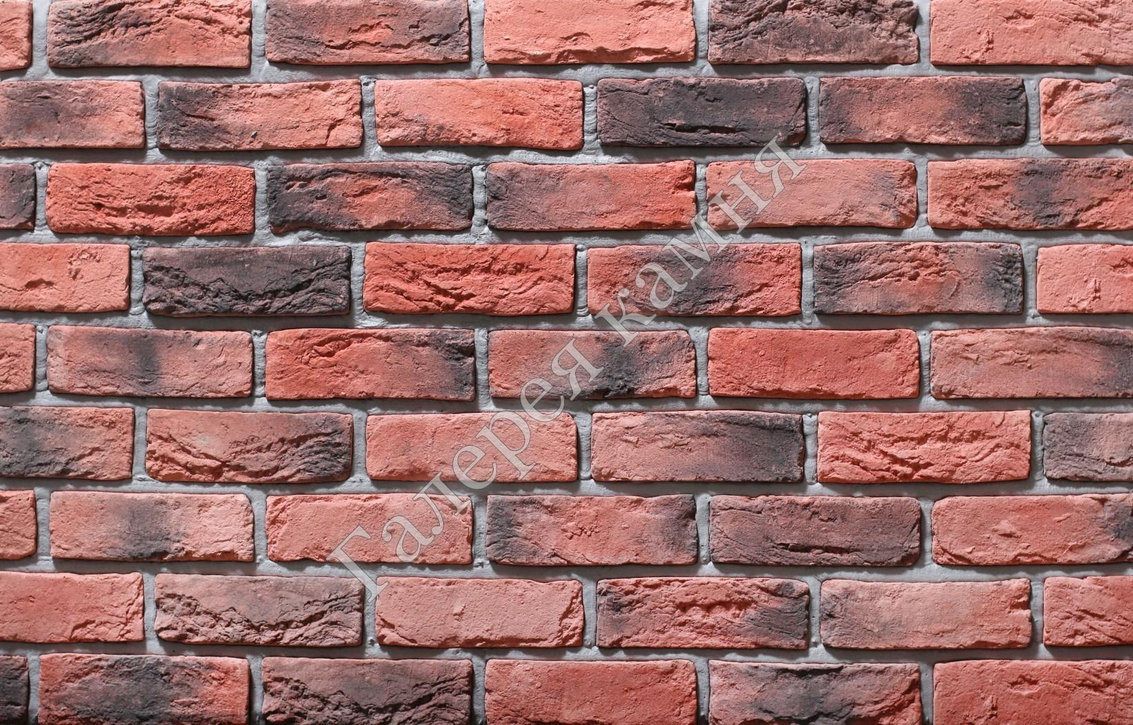 Кирпич из бетона купить в екатеринбурге расширяющий бетон купить